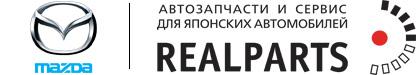 mazda-realparts-logo